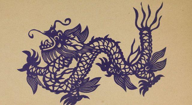 中國剪紙藝術