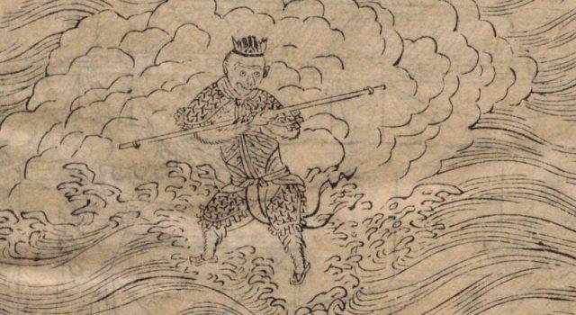李卓吾先生批评西游记