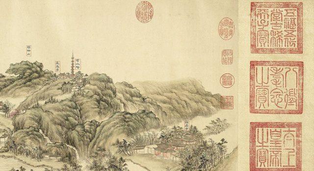 西湖十景图卷