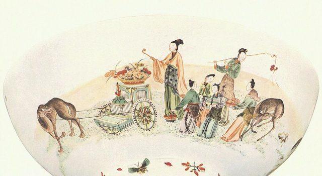 中国陶瓷图录