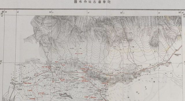 黄文弼西北科学考察著作