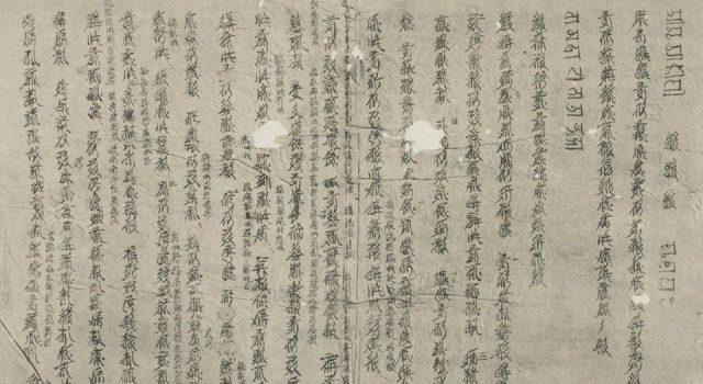 西域考古图谱