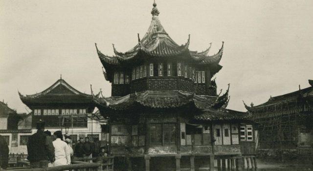 张伯林的中国摄影集