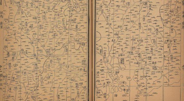 皇清地理图