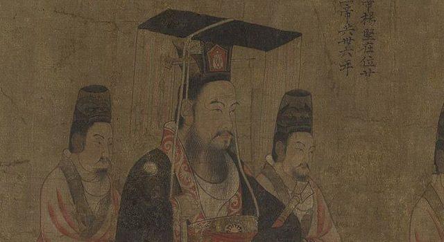 古帝王圖卷