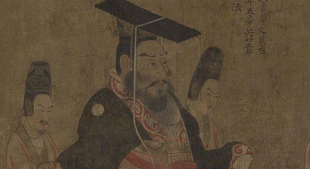 古帝王图卷
