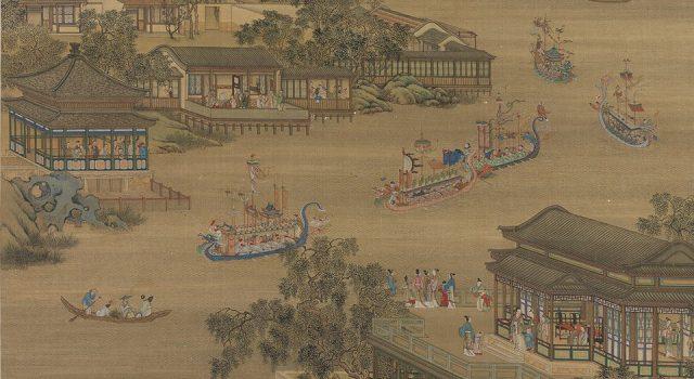 龙舟竞渡图系列
