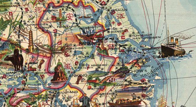 象形中华民国人物舆地全图