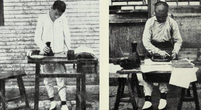 中国印刷术的发明及其西传