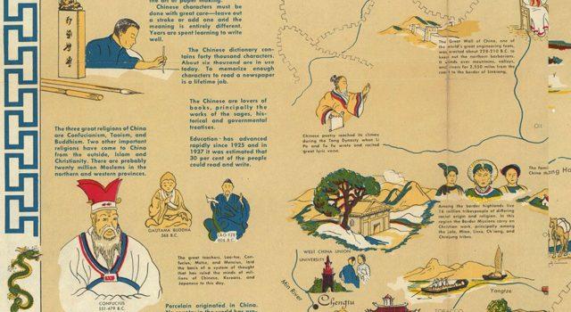 中国友谊地图