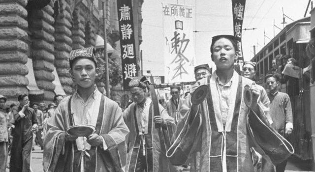 考夫曼的中国摄影集