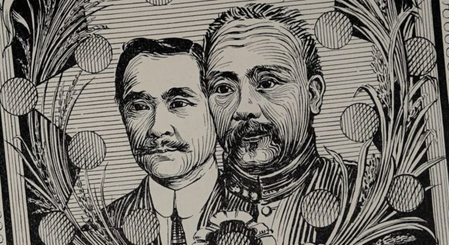 一千九百十二年中國歷史插畫伍拾二幅