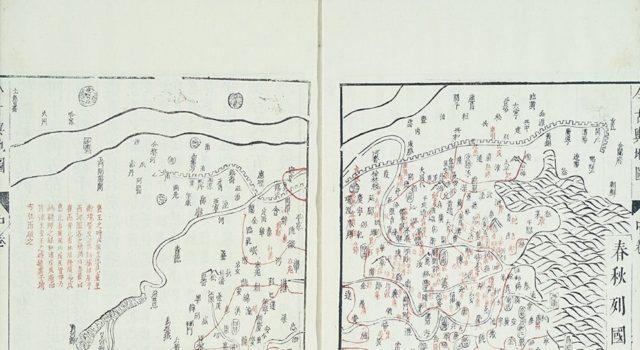 今古舆地图