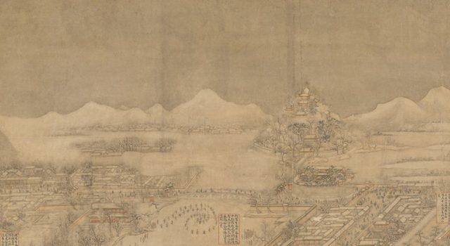 京师生春诗意图
